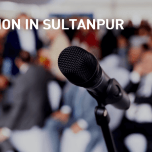Cme In Sultanpur